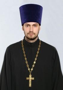 Жилянин иер. Иоанн